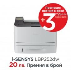 Черно-бели лазерни принтери Canon i-SENSYS LBP252dw