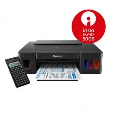 Лазерни принтери Canon PIXMA G1400  + Canon F-715SG (Black) EMB HB