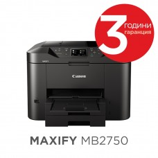 Мастиленоструйни Мултифункционални устройства Canon Maxify MB2750 All-in-one