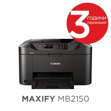 Мастиленоструйни Мултифункционални устройства Canon Maxify MB2150 All-in-one