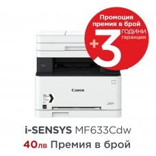 Мултифункционални устройства Canon i-SENSYS MF633Cdw Printer/Scanner/Copier