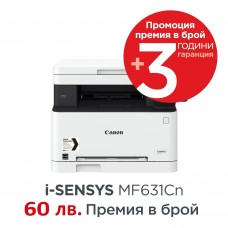Мултифункционални устройства Canon i-SENSYS MF631Cn Printer/Scanner/Copier