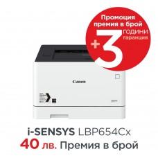 Цветни лазерни принтери Canon i-SENSYS LBP654Cx