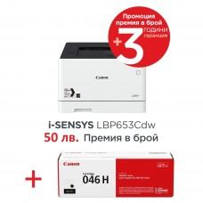 Цветни лазерни принтери Canon i-SENSYS LBP653Cdw + Canon CRG-046H BK