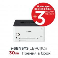 Цветни лазерни принтери Canon i-SENSYS LBP611Cn