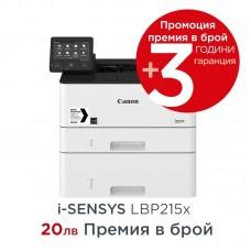 Черно-бели лазерни принтери Canon i-SENSYS LBP215x