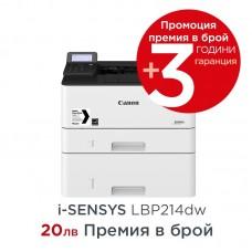 Черно-бели лазерни принтери Canon i-SENSYS LBP214dw