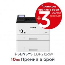 Лазерни принтери Canon i-SENSYS LBP212dw