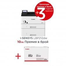Черно-бели лазерни принтери Canon i-SENSYS LBP212dw + Canon CRG-052