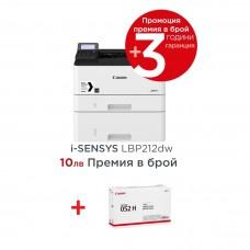 Черно-бели лазерни принтери Canon i-SENSYS LBP212dw + Canon CRG-052H