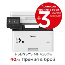 Черно-бели лазерни Мултифункционални устройства Canon i-SENSYS MF426dw Printer/Scanner/Copier/Fax
