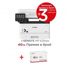 Canon i-SENSYS MF426dw Printer/Scanner/Copier/Fax + Canon CRG-052H