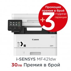 Canon i-SENSYS MF421dw Printer/Scanner/Copier