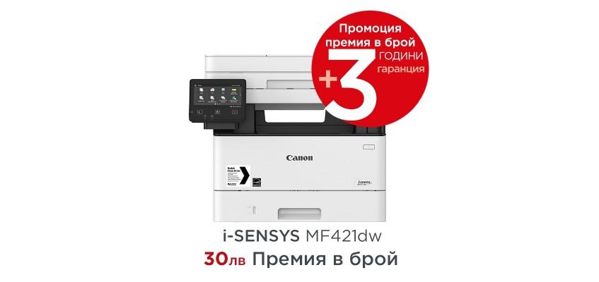 Canon i-SENSYS MF421dw Printer/Scanner/Copier