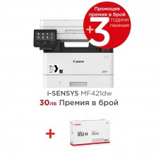 Canon i-SENSYS MF421dw Printer/Scanner/Copier + Canon CRG-052H