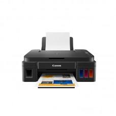 Мултифункционални устройства Canon PIXMA G2410 All-In-One