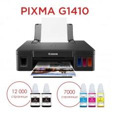 Мастиленоструйни принтери Canon PIXMA G1410 + GI-490 BK