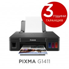 Мастиленоструйни принтери Canon PIXMA G1411