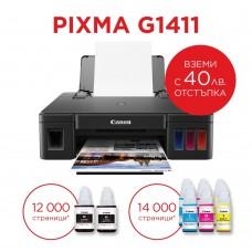 PIXMA G принтер Canon PIXMA G1411 + Canon GI-490 Magenta + Canon GI-490 Cyan + Canon GI-490 Yellow