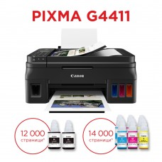 PIXMA G принтер Canon PIXMA G4411 All-In-One