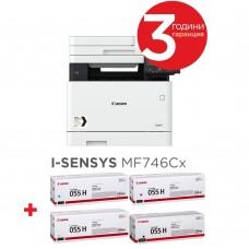 Цветни лазерни Мултифункционални устройства Canon i-SENSYS MF746Cx Printer/Scanner/Copier/Fax + Canon CRG-055H BK + Canon CRG-055H C + Canon CRG-055H M + Canon CRG-055H Y