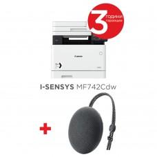 Canon i-SENSYS MF742Cdw Printer/Scanner/Copier + Huawei Sound Stone portable bluetooth speaker CM51 - Подарък тонколонка Huawei CM51! Валидност до 30.04.2020г. Промоция