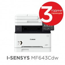 Canon i-SENSYS MF643Cdw Printer/Scanner/Copier
