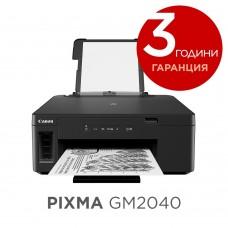 Лазерни принтери Canon PIXMA GM2040