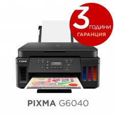 Canon PIXMA G6040 All-In-One
