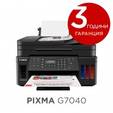 Canon PIXMA G7040 All-In-One