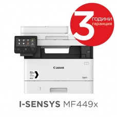Canon i-SENSYS MF449x Printer/Scanner/Copier/Fax