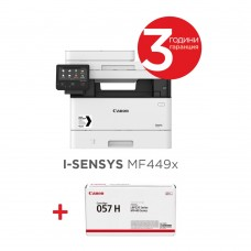 Canon i-SENSYS MF449x Printer/Scanner/Copier/Fax + Canon CRG-057H - Специална цена. Валидност до 31.03.2020г.