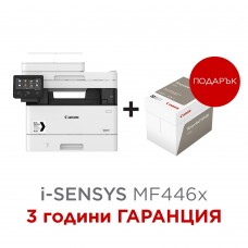 Canon i-SENSYS MF446x Printer/Scanner/Copier + Canon Recycled paper Zero A4 (кутия)