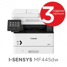 Черно-бели лазерни Мултифункционални устройства Canon i-SENSYS MF445dw Printer/Scanner/Copier/Fax