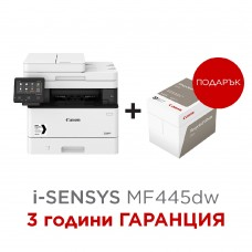 Canon i-SENSYS MF445dw Printer/Scanner/Copier/Fax + Canon Recycled paper Zero A4 (кутия)
