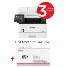 Черно-бели лазерни Мултифункционални устройства Canon i-SENSYS MF445dw Printer/Scanner/Copier/Fax + Canon CRG-057