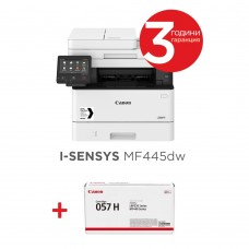 Canon i-SENSYS MF445dw Printer/Scanner/Copier/Fax + Canon CRG-057H - Специална цена. Валидност до 31.03.2020г.