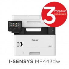 Черно-бели лазерни Мултифункционални устройства Canon i-SENSYS MF443dw Printer/Scanner/Copier