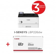 Черно-бели лазерни принтери Canon i-SENSYS LBP226dw + Canon CRG-057