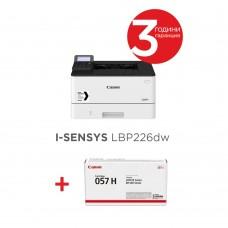Черно-бели лазерни принтери Canon i-SENSYS LBP226dw + Canon CRG-057H
