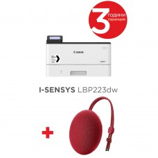 Canon i-SENSYS LBP223dw + Huawei Sound Stone portable bluetooth speaker CM51 Red - Специална цена + Подарък тонколонка Huawei CM51! Валидност до 30.04.2020г. Промоция