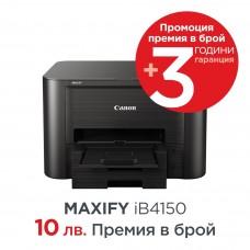 Лазерни принтери Canon Maxify IB4150