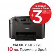 Мултифункционални устройства Canon Maxify MB2150 All-in-one