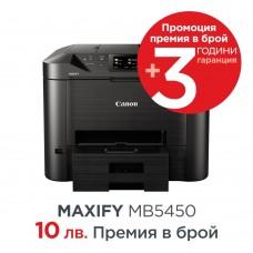 Мултифункционални устройства Canon Maxify MB5450 All-In-One